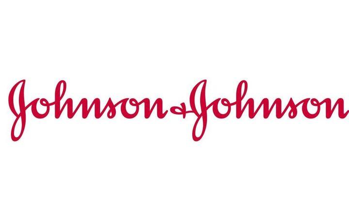 Αυτά είναι τα πέντε γνωστά αντηλιακά που ανακαλεί η Johnson & Johnson