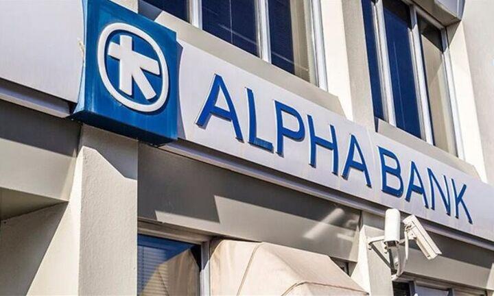 Alpha Bank: Αναδείχθηκε «Καλύτερη Τράπεζα στην Ελλάδα» στα Euromoney Awards 2021