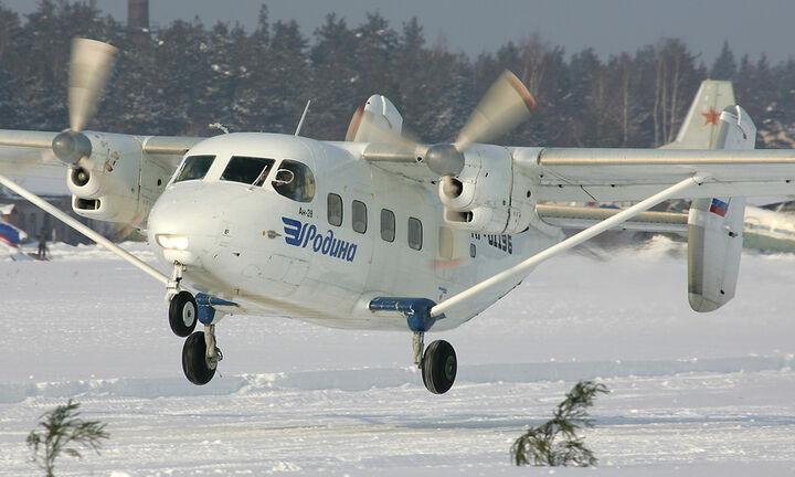 Λήξη συναγερμού - Ρωσία: Εντοπίστηκε το αγνοούμενο αεροσκάφος, οι επιβάτες είναι ζωντανοί