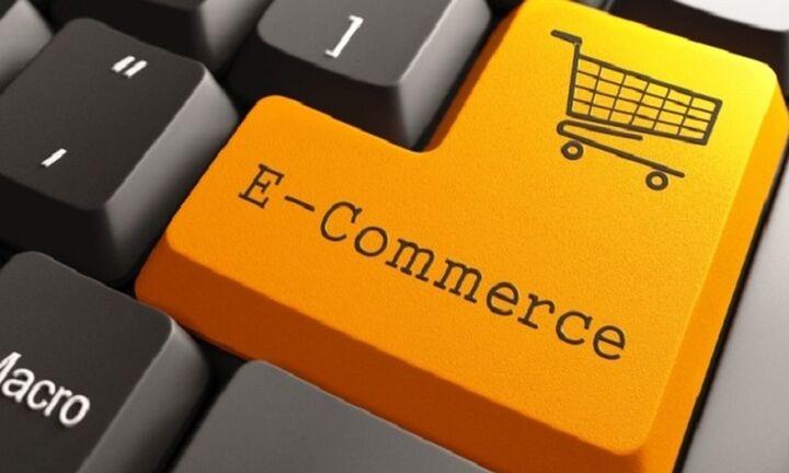 Επιτροπή Ανταγωνισμού: Έκθεση για τους κινδύνους σε βάρος καταναλωτών από το ηλεκτρονικό εμπόριο