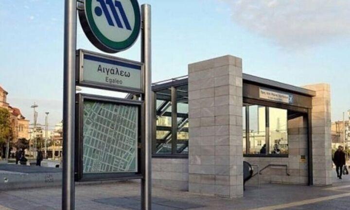 Κλειστός ο σταθμός του Μετρό Αιγάλεω λόγω τηλεφωνήματος για βόμβα