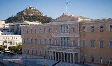 Βουλή: Εγκρίθηκε επί της αρχής το νομοσχέδιο για τη διαχείριση αποβλήτων