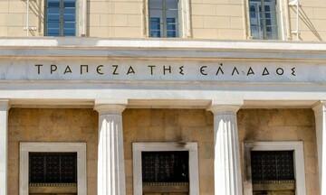 Η Τράπεζα της Ελλάδος διαθέτει καινούργια χαρτονομίσματα των 5 και 10 ευρώ
