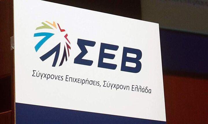ΣΕΒ: Η «πράσινη» οικονομία θα φέρει αύξηση της απασχόλησης στην Ελλάδα