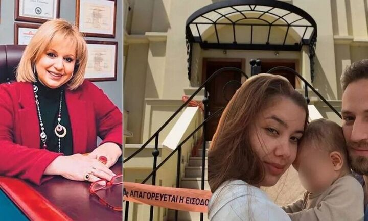 Έγκλημα στα Γλυκά Νερά - Νέα εξέλιξη: Μυστική κατάθεση της ψυχολόγου της Καρολάιν
