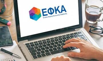 e-ΕΦΚΑ: Νέα υπηρεσία για αιτήσεις-δηλώσεις εισφορών παράλληλα απασχολούμενων ελεύθερων επαγγελματιών