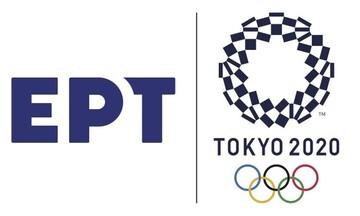 Τόκιο 2020: Το πρόγραμμα των Ολυμπιακών Αγώνων από την ΕΡΤ