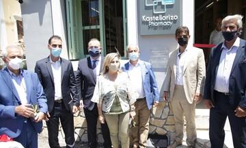 Εγκαίνια για το πλήρως εξοπλισμένο φαρμακείο «Παύλος Γιαννακόπουλος» στο Καστελλόριζο