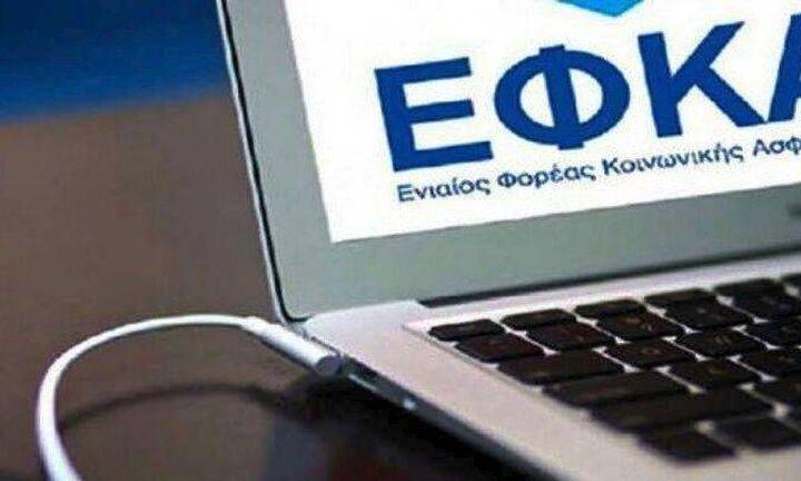 Χατζηδάκης: Σε τρεις μήνες θα έχει αλλάξει η εικόνα του ΕΦΚΑ