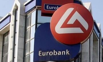 Στην Eurobank το 9,9% της Ελληνικής Τράπεζας