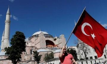 UNESCO: Απόφαση «χαστούκι» στην Τουρκία για την Αγιά Σοφιά
