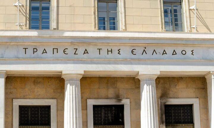 Τράπεζα της Ελλάδος: Έως και 10% ανάπτυξη λόγω του Ταμείου Ανάκαμψης