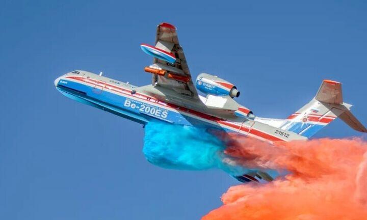 Πυρκαγιά στη Ζήρα Αιγίου - Στη μάχη της κατάσβεσης και το θηριώδες Beriev-200