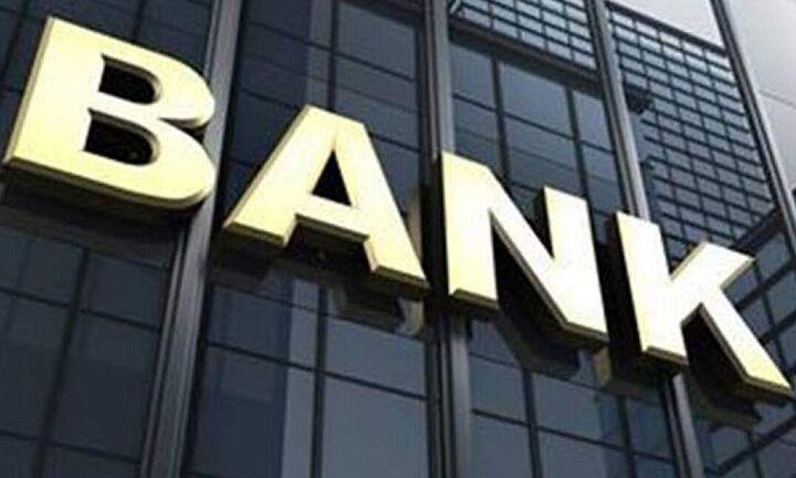 SSM: Ανοίγει ο δρόμος για την καταβολή μερισμάτων από τις τράπεζες