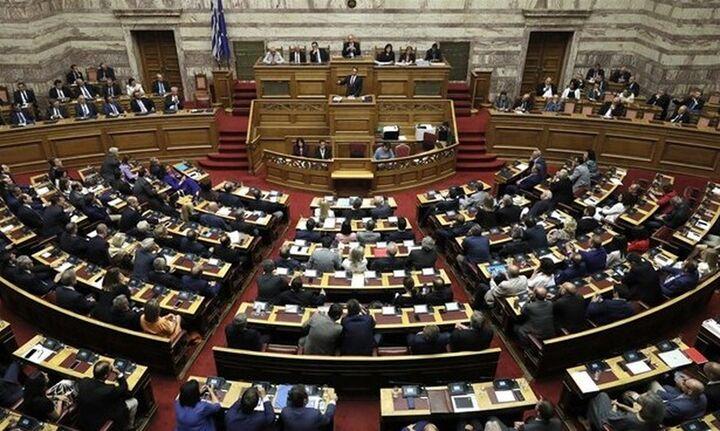 Βουλή: Ξεκινά σήμερα η συζήτηση του νομοσχεδίου για την αναβάθμιση του σχολείου