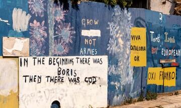 Επιχείρηση αντι-γκράφιτι στην Πλάκα