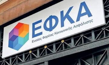 ΕΦΚΑ: Σήμερα καταβάλλονται τα αναδρομικά σε 53.912 συνταξιούχους του ιδιωτικού τομέα
