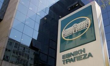 Εθνική Τράπεζα: Το Ταμείο Ανάκαμψης προσφέρει εξαιρετικές ευκαιρίες σε μικρομεσαίες επιχειρήσεις