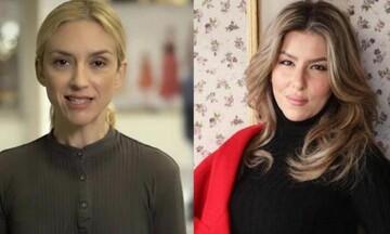 Οργή στο διαδίκτυο: Η απάντηση της Γιάμαλη στο σεξιστικό σχόλιο της Ελεφάντη για τη Μαρία Σάκκαρη
