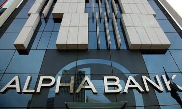 Σύλλογος υπαλλήλων της Alpha Bank: Ναι στην υποχρεωτική επίδειξη πιστοποιητικού εμβολιασμού