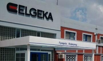 ΕΛΓΕΚΑ: Στις 28 Ιουλίου η διαπραγμάτευση των νέων μετοχών