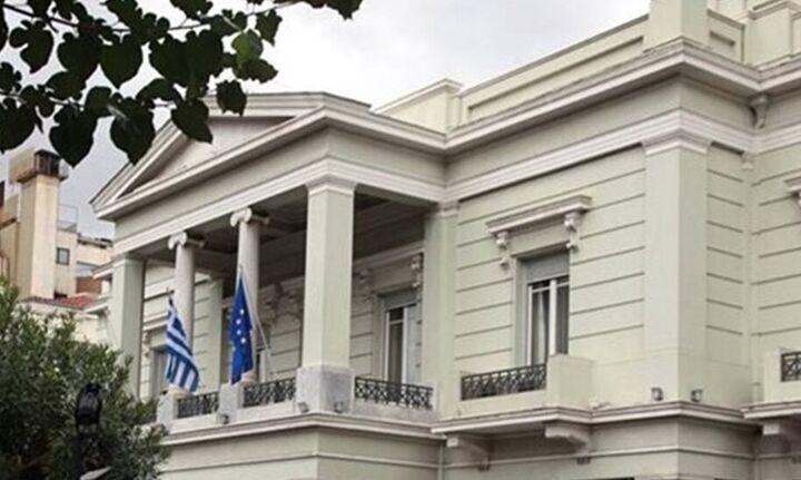 Ελλάδα προς ΟΗΕ: Αβάσιμες οι τουρκικές αιτιάσεις για τα νησιά