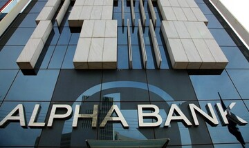 Alpha Bank: Έτος ισχυρής ανάκαμψης το 2021
