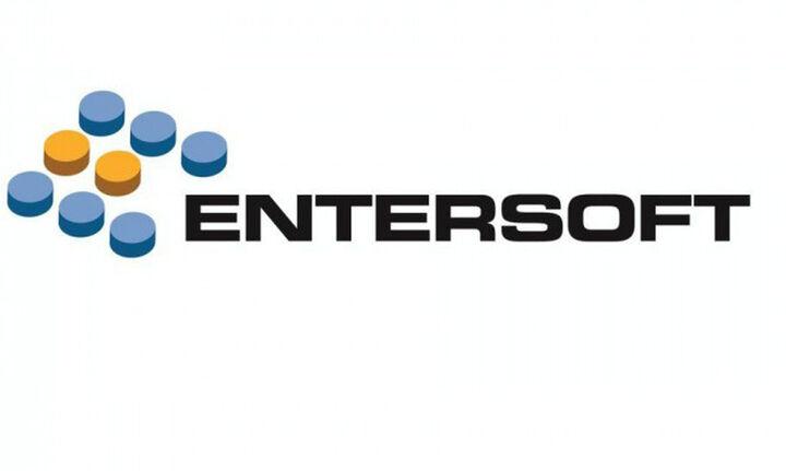 Entersoft: Αύξηση 59% στα κέρδη προ φόρων το πρώτο εξάμηνο