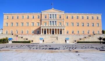 Βουλή: Εγκρίθηκαν οι δανειακές συμβάσεις για τους πόρους του Ταμείου Ανάκαμψης