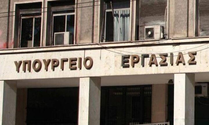Υπουργείο Εργασίας: Πώς θα γίνει η ρύθμιση για τα ασφαλιστικά χρέη της πανδημίας