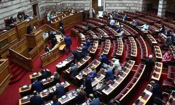 Δείτε τα πόθεν έσχες πολιτικών αρχηγών, υπουργών και βουλευτών