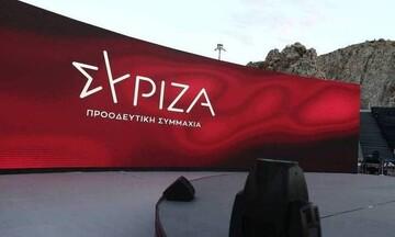 ΣΥΡΙΖΑ: Για μια ακόμα φορά ο κ. Μητσοτάκης κρύβει από το πόθεν έσχες του τη γαλλική εταιρία
