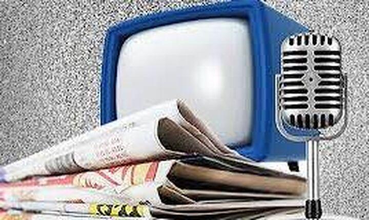 ΚΥΑ: Με 20 εκατ. ευρώ ενισχύονται περιφερειακά Μέσα Ενημέρωσης που επλήγησαν από την πανδημία