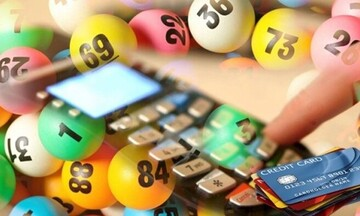 Φορολοταρία Ιουνίου: Δείτε με ένα «κλικ» εάν κερδίσατε 1.000 ευρώ