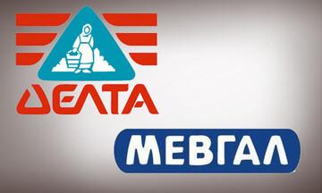 ΔΕΛΤΑ: Πούλησε το 43,2% της ΜΕΒΓΑΛ στην οικογένεια Χατζάκου - Στα 25,8 εκατ. ευρώ το τίμημα