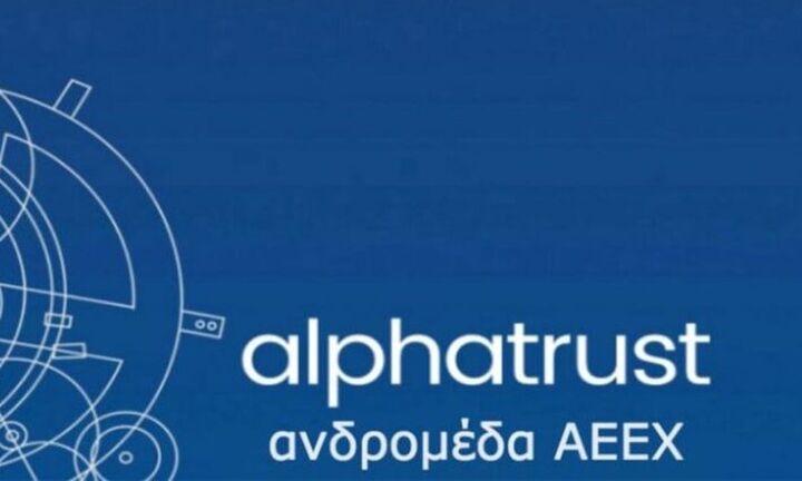 Αlpha Trust-Ανδρομέδα: Καθαρά κέρδη 2,39 εκατ.ευρώ το πρώτο εξάμηνο
