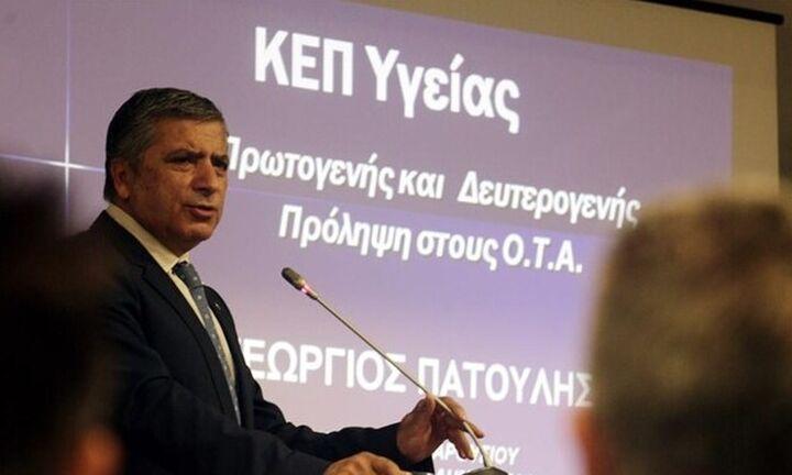 Σε ποιους δήμους της Αττικής επεκτείνεται το πιλοτικό πρόγραμμα ενίσχυσης των ΚΕΠ Υγείας