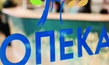 ΟΠΕΚΑ: Ποια επιδόματα καταβάλλονται σήμερα Παρασκευή (30/07)