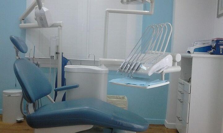 ΟΣΑ: Λίστα οδοντιάτρων στην Αθήνα για έκτακτα περιστατικά τον Αύγουστο