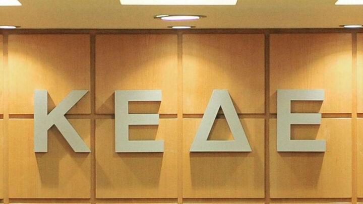 ΚΕΔΕ:Σε 24ωρη ετοιμότητα οι δήμοι λόγω του καύσωνα