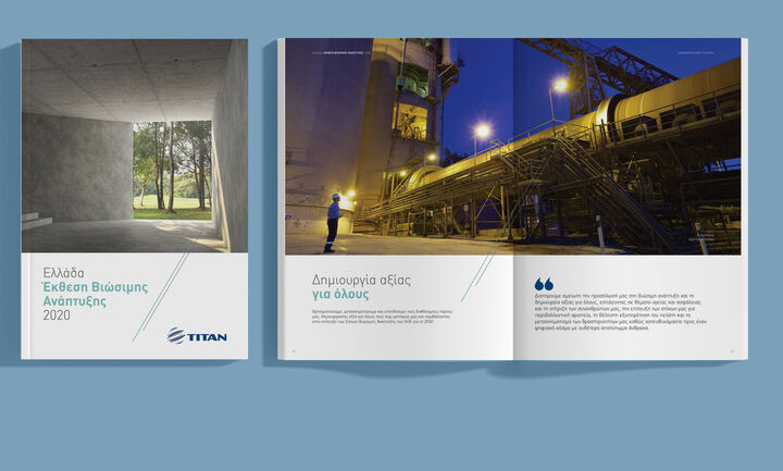 ΤΙΤΑΝ: Έκθεση Βιώσιμης Ανάπτυξης 2020 για τις δραστηριότητες στην Ελλάδα