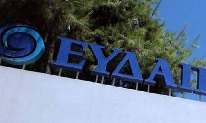 ΕΥΔΑΠ: Αρχές Αυγούστου ξεκινούν οι εργασίες κατασκευής αποχετευτικού δικτύου στη Λαυρίου