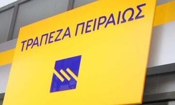 Πειραιώς: Ολοκλήρωσε με επιτυχία τα stress test της ΕΚΤ