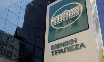 Εθνική Τράπεζα:Πέρασε με επιτυχία το stress test