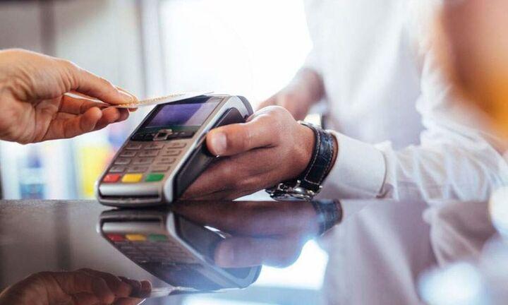 Πώς θα κερδίζετε φόρους έως και 2.200 ευρώ τον χρόνο πληρώνοντας με κάρτα