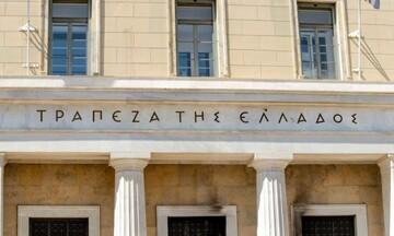 ΤτΕ: Αμετάβλητα τα επιτόκια νέων καταθέσεων και δανείων
