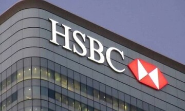HSBC: Κέρδη 5,1 δισ. δολ. στο α΄εξάμηνο 2021