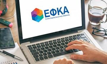 e-ΕΦΚΑ: Ξεκίνησε η πρώτη φάση λειτουργίας του στρατηγείου απονομής συντάξεων