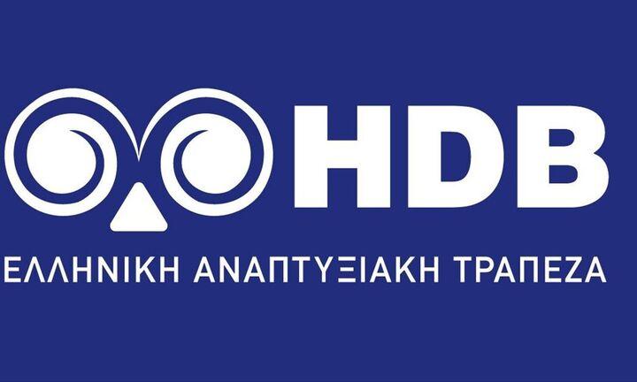 Αναπτυξιακή Τράπεζα:o Σάββας Ανδρέου νέο μέλος του Δ.Σ
