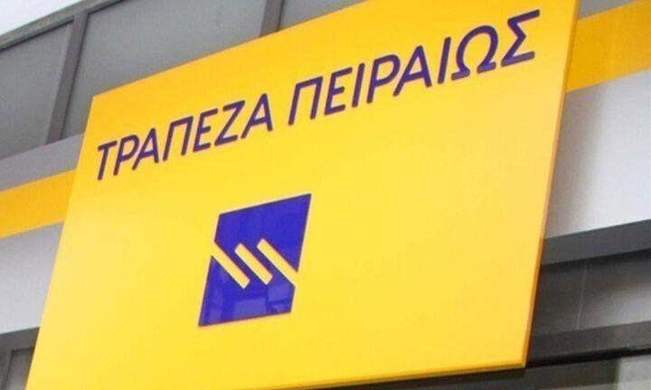Τράπεζα Πειραιώς: Στα 358 εκατ. ευρώ τα κέρδη προ φόρων το πρώτο εξάμηνο